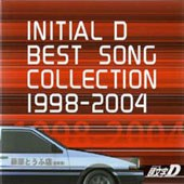 頭文字D BEST SONG COLLECTION 1998-2004