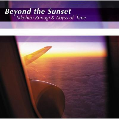 功刀丈弘 Takehiro Kunugi - Beyond The Sunset