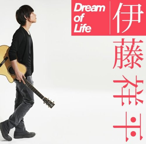 伊藤祥平 - Dream of Life