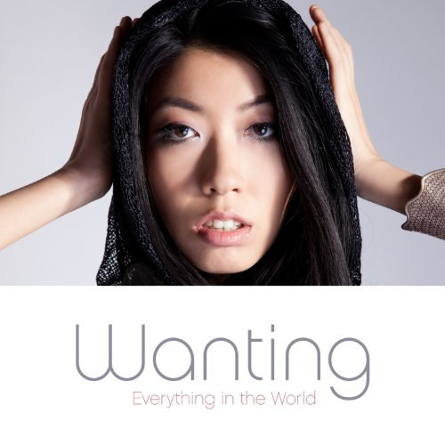 曲婉婷 - Everything in the World
