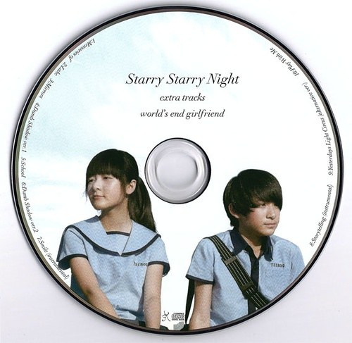 Starry Starry Night - Extra Tracks