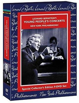 New York Philharmonic Young People's Concerts
