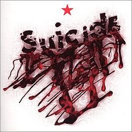 Suicide (First Album)