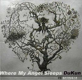 where my angel sleeps