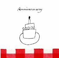 Various Artists - Anniversary