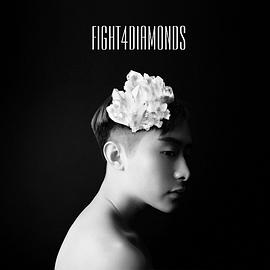 Fight 4 Diamonds