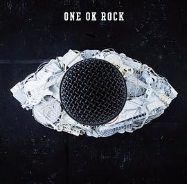ONE OK ROCK - 人生×僕=
