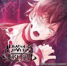 DIABOLIK LOVERS ドS吸血CD MORE,BLOOD Vol.01 アヤト