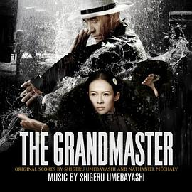 The Grandmaster (Original Motion Picture Soundtrack)