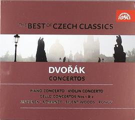 Best of Czech Classics: Concertos
