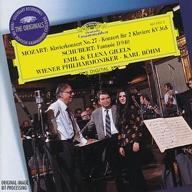 Vienna Philharmonic Orchestra... - Mozart: Piano Concerto No.27; Concerto For Two Pianos K.365; Schubert: Fantasie D. 940 [Germany]