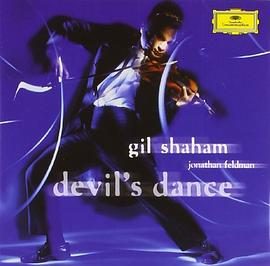 Gil Shaham & Jonathan Feldman - The Devil's Dance