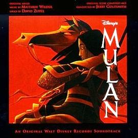 Jerry Goldsmith... - Mulan