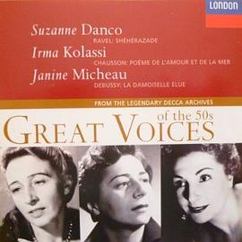 Great Voices of the 50s - Great Voices of 50's Vol 2