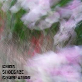 China Shoegaze Compilation