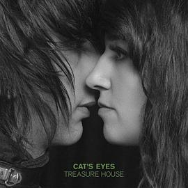 Cat's Eyes - Treasure House