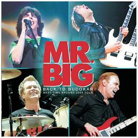 Mr. Big - Back to Budokan