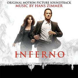 汉斯·季默 Hans Zimmer - Inferno (Original Motion Picture Soundtrack)