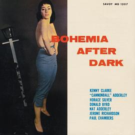 Cannonball Adderley... - Bohemia After Dark