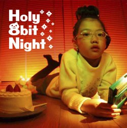 Various Artists - Holy 8bit Night