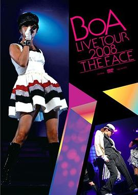 BoA - BoA LIVE TOUR 2008 -THE FACE-