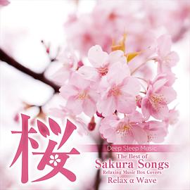 Deep Sleep Music - The Best of Sakura Songs: Relaxing Music Box Covers