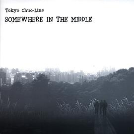 東京中央線 - Somewhere In The Middle