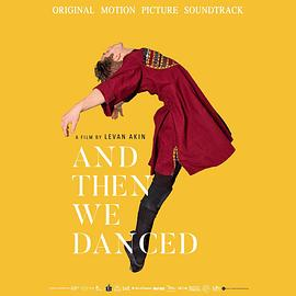 VA - And Then We Danced: Original Motion Picture Soundtrack
