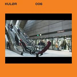 Various Artists - Kulør 006