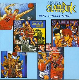 Slam Dunk TV -OVA Best Collection