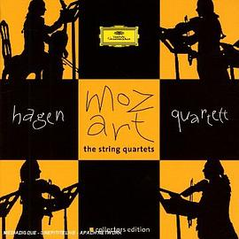 Mozart: The String Quartets [Box Set]