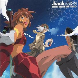 .hack//SIGN Original Soundtrack 1