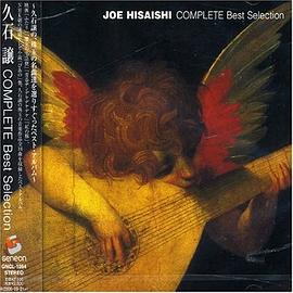 Joe Hisaishi - Complete Best Selection