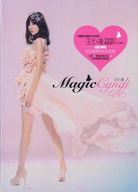 Magic Cyndi