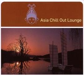 Asia Chill Out Lounge