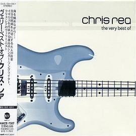 Very Best of Chris Rea