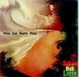 Step inA Rasta Step