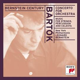 BARTOK Concerto for Orchestra, Music for Strings, Percussion, and Celesta