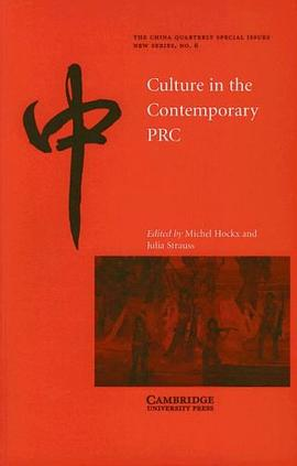 Culture in the Contemporary PRC