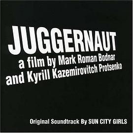 Sun City Girls - Juggernaut