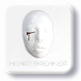 G-DRAGON... - Heartbreaker