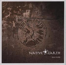 Ron Korb - Native Earth