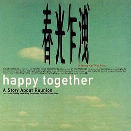 钟定一 - Happy Together