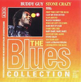 Buddy Guy - Stone Crazy (1960-1967)