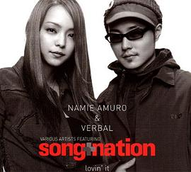 NAMIE AMURO & VERBAL - lovin' it