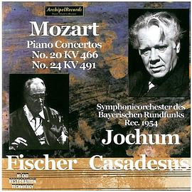 Fischer... - Mozart: Piano Concertos 20/24 [UK-Import]