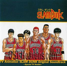 TV Animation SLAM DUNK Original Soundtrack ~Special TV Version~