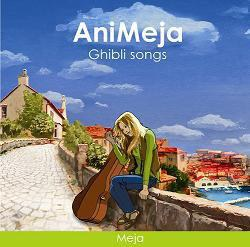 AniMeja Ghibli Songs