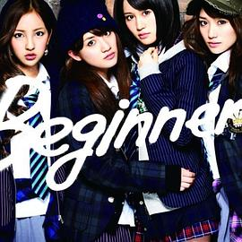 Beginner (Type-A) [CD+DVD]