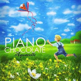 Pianochocolate - Aquarelle